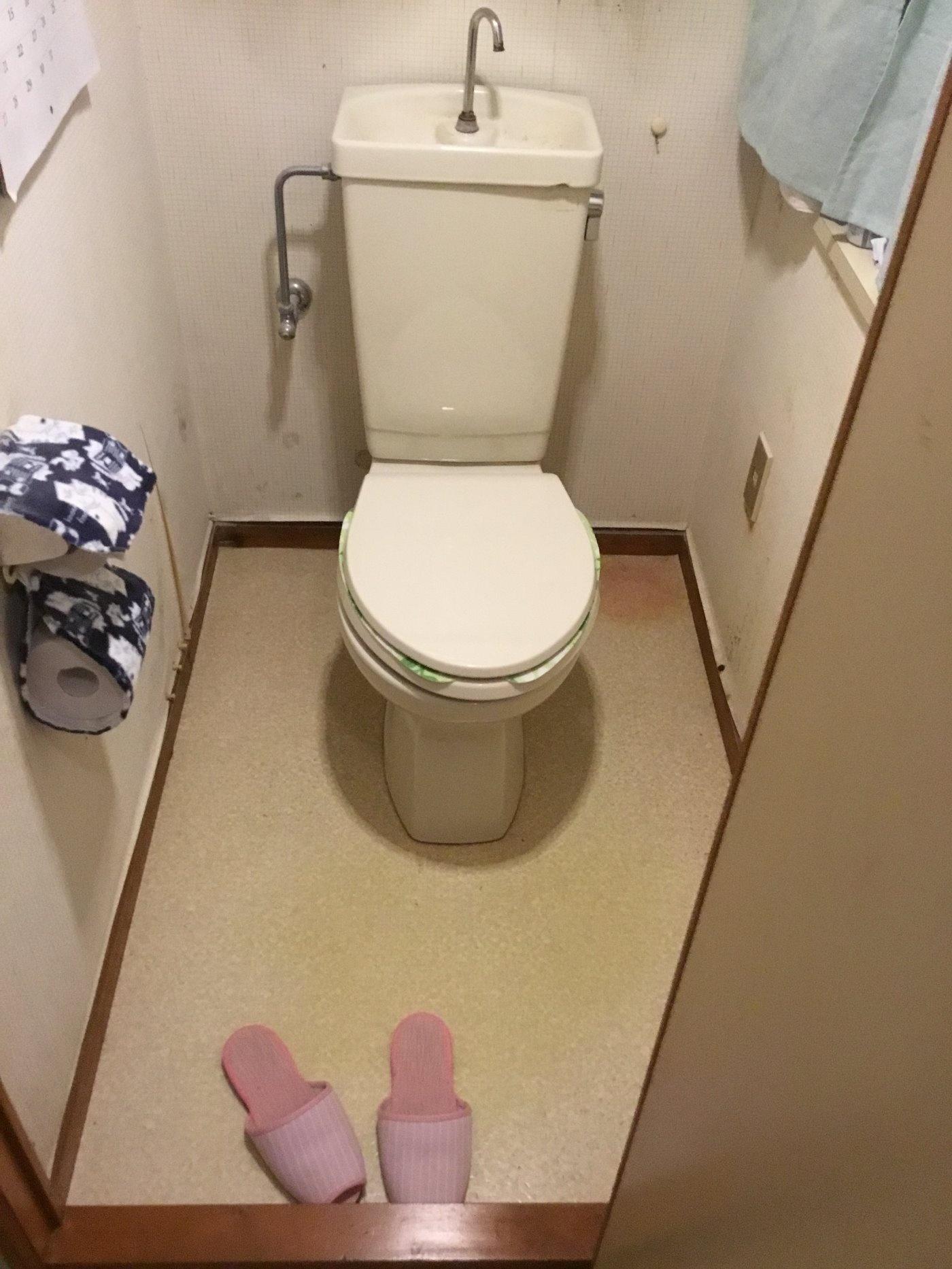 トイレ内装シリーズ こちら八幡スタジオ